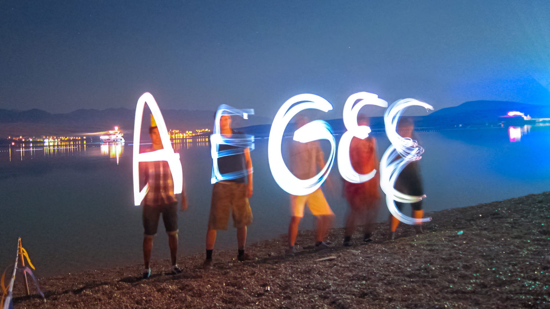 What is AEGEE?